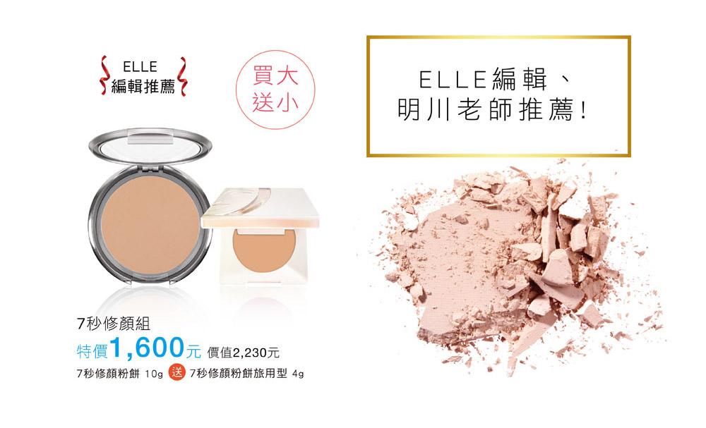 歌劇魅影2019全台生日慶
